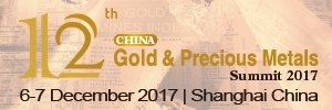 The 12th China Gold & Precious Metals Summit