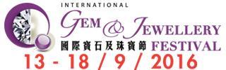 International Gem & Jewelley Festival Hong Kong