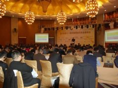 China Gold & Precious Metals Summit