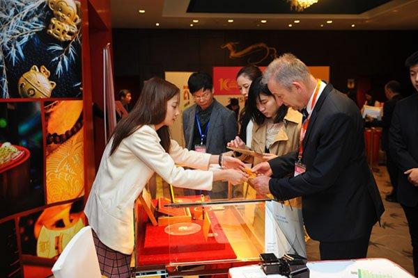 China Gold & Precious Metals Summit