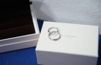 Buying Engagement Ring