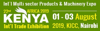 Kenya International Trade Exhibition