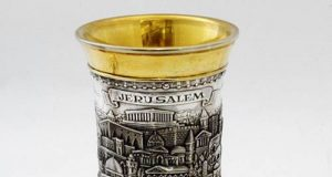 Silver Kiddush Cup SetBefore this Shabbat