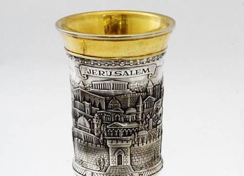 Silver Kiddush Cup SetBefore this Shabbat